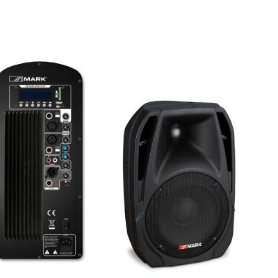 MBS 82A USB